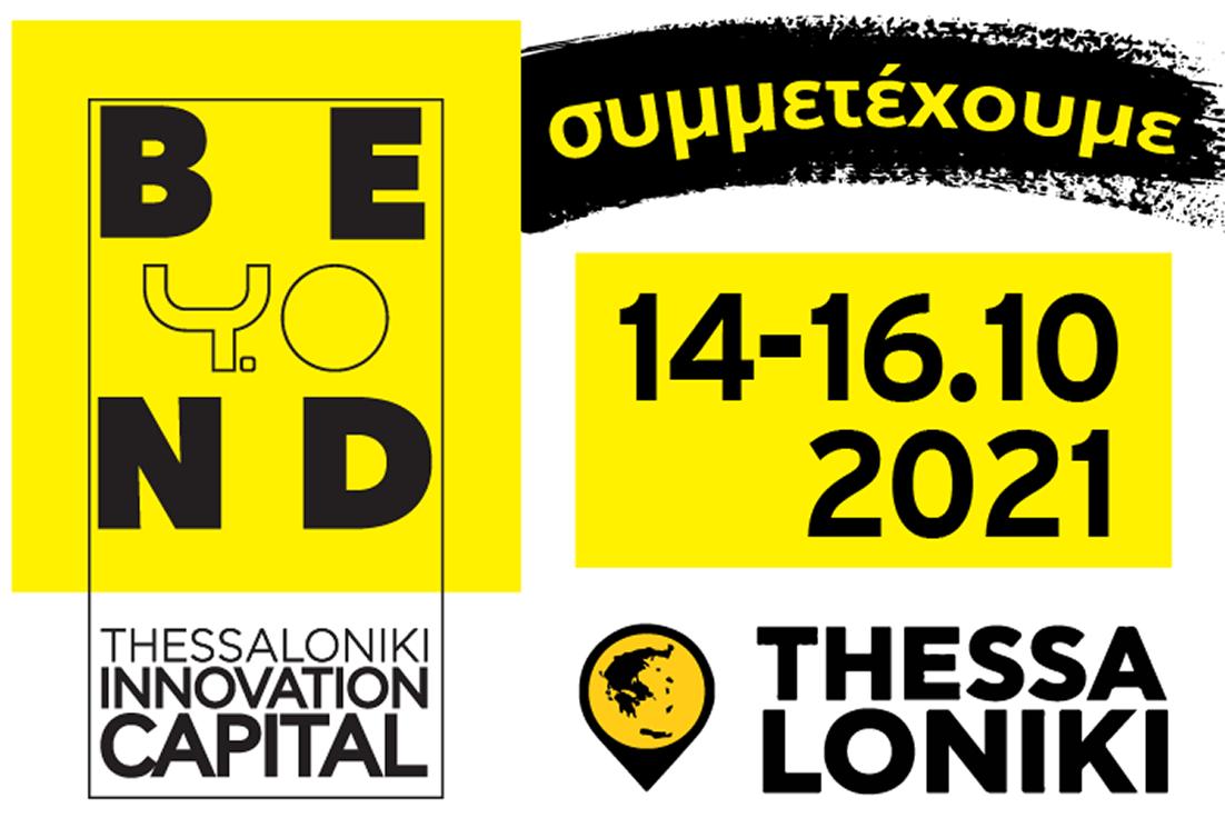 participate-BEYOND2021